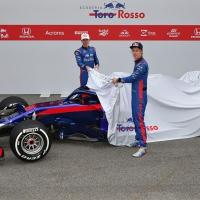 Formula 1 2018 // Pre-Season Testing, Barcelona